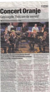 BoneBrass in Concert met fanfare Oranje in Assen